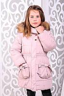 Куртка для девочки зимняя удлиненная  с мехом енота пудра