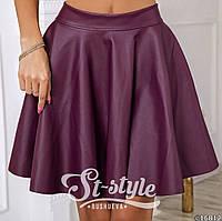 Женская стильная юбка  опт и розница 7 км