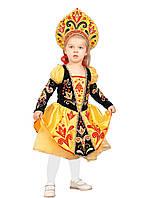 Барыня карнавальный костюм детский