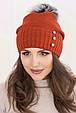 Женская шапка «Витон» с помпоном чернобурка, фото 2