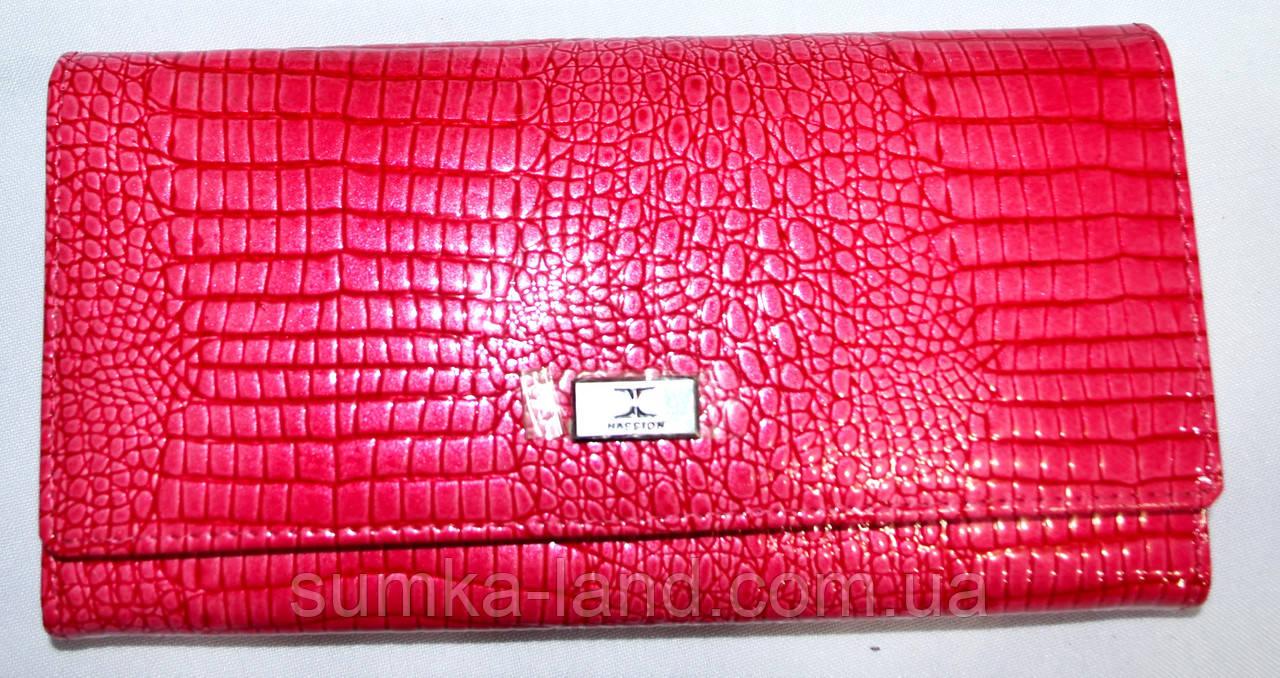 Женский кожаный лаковый кошелек на кнопке (розовый)