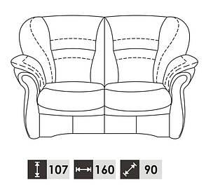 Двухместный диван JUPITER (160 см), фото 2