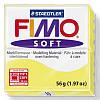 Полимерная глина пластика Фимо Fimo Soft лимонный 10 - 56гр
