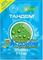 Прилипатель Тандем 10 мл, Укравит (Укравит), Украина