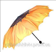 Зонт от дождя и солнца