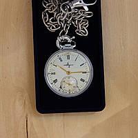Карманные часы Луч Сделано в СССР