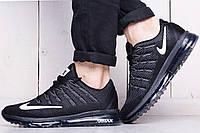 Модные мужские кроссовки найк, Nike