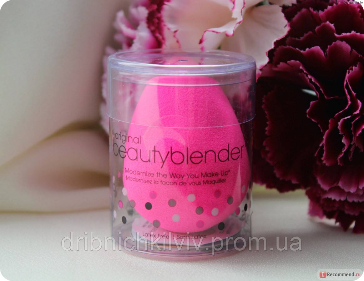 Коробка для спонжа для макияжа Бьюти Блендер