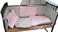 Комплект детского постельного белья 8 в 1, Сердца