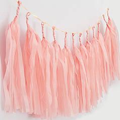 Гирлянда (Кисточки) Тассел - нежно-розовый