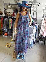 Дизайнерское платье летнее длинное цветное