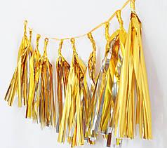 Гирлянда (Кисточки) Тассел - золото