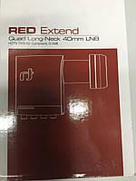 Red Extend quad long-neck 40mm lnb