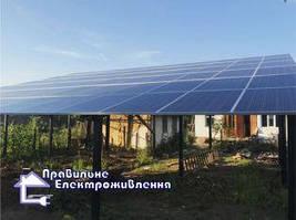 Мережева сонячна електростанція 30 кВт м. Стрий 1