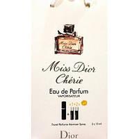 Парфюмированная вода с феромонами Miss Dior Cherie 3х15 мл.