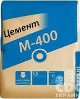 Цемент М-400 «А»