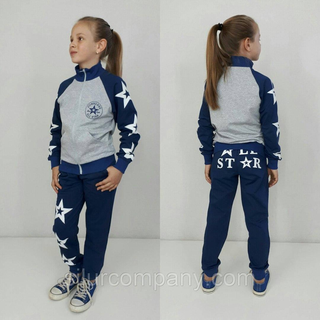 Детские костюмы для девочек