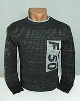 Мужской свитер F-50