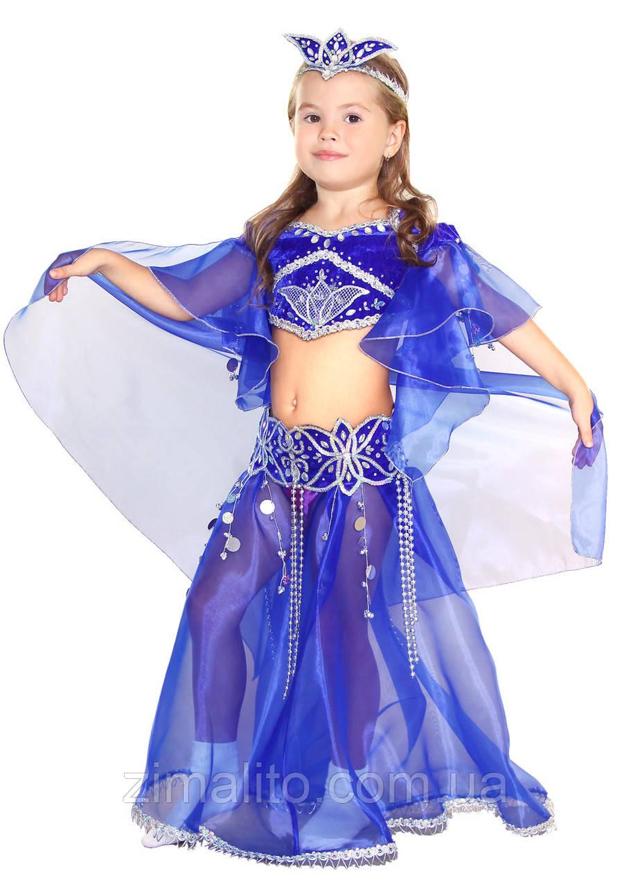 Восточная Красавица карнавальный костюм детский