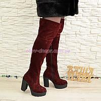 Ботфорты зимние бордовые замшевые на высоком устойчивом каблуке. 37 размер