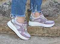 Модные лавандовые кроссовки. Натуральная кожа 1140
