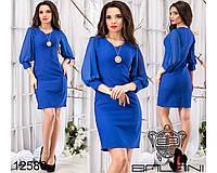 Платье  с  шифоновыми  рукавами  -  12586