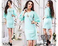 Платье  с  шифоновыми  рукавами  -  12587