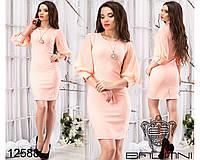Платье  с  шифоновыми  рукавами  -  12588