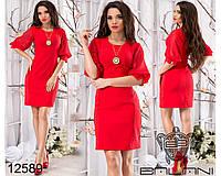 Платье  с  шифоновыми  рукавами  -  12589