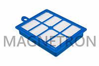 Фильтр HEPA13 выходной для пылесоса Electrolux EFS1W 900167768