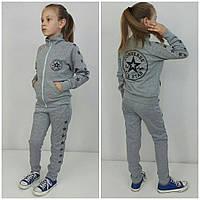 Детские костюмы All Star для девочек