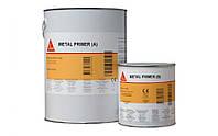 Sikalastic Metal Primer - Двухкомпонентная антикоррозийная грунтовка для открытых металлических оснований. 5л