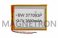 Аккумулятор литий-полимерный BW 377093P 3,7V 3500 mAh 70x96mm
