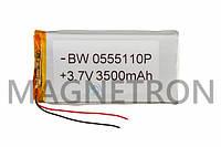 Аккумулятор литий-полимерный BW 0555110P 3,7V 3500 mAh 55x110mm