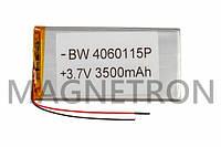 Аккумулятор литий-полимерный BW 4060115P 3,7V 3500mAh 59x115mm