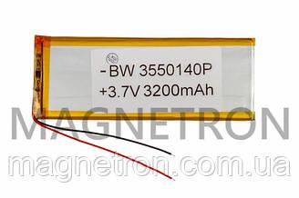 Аккумулятор литий-полимерный BW 3550140P 3,7V 3200 mAh 51x136mm