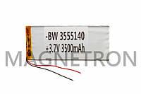 Аккумулятор литий-полимерный BW 3555140 3,7V 3500 mAh 54x132mm
