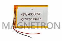 Аккумулятор литий-полимерный BW 405065P 3,7V 2200 mAh 49x72mm