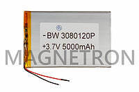 Аккумулятор литий-полимерный BW 3080120P 3,7V 5000 mAh 78x120mm