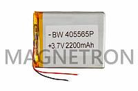 Аккумулятор литий-полимерный BW 405565P 3,7V 2200mAh 55x68mm