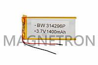 Аккумулятор литий-полимерный BW 314296P 3,7V 1400 mAh 43x100mm