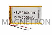 Аккумулятор литий-полимерный BW 0460105P 3,7V 3500 mAh 60x106mm