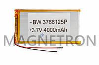 Аккумулятор литий-полимерный BW 3766125P 3,7V 4000 mAh 65x123mm