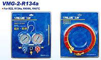 Манометр двухвентильный Value VMG-2 R22 -02 Шкала: R407c, R404a, R134a, R22.  шланги 120 см ,блистер