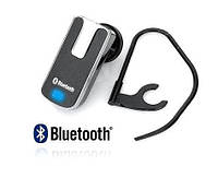 Беспроводная Гарнитура N 98 Bluethooth Поддержка Двух Телефонов