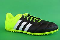 Детские сороконожки Adidas Ace 15.3 Leather Ch/Jn Оригинал B27065