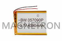 Аккумулятор литий-полимерный BW 057090P 3,7V 4000 mAh 68x93mm