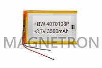 Аккумулятор литий-полимерный BW 4070108P 3,7V 3500 mAh 69x111mm