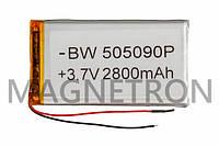 Аккумулятор литий-полимерный BW 505090P 3,7V 2800mAh 52x97mm