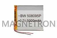 Аккумулятор литий-полимерный BW 508095P 3,7V 5000mAh 79x90mm